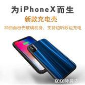 新款薄iphoneX防摔玻璃手機殼充電寶便攜蘋果X專用背夾電池大容量ATF koko時裝店