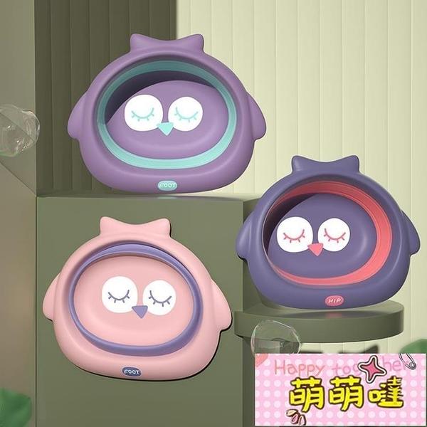 初生嬰兒洗臉盆3個裝可折疊新生兒寶寶洗屁股小盆子兒童用品家用【萌萌噠】