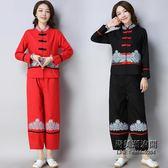 裝民族風女裝棉麻中國風刺繡上衣 棉麻闊腿褲套裝