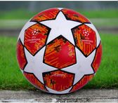 全館83折歐冠足球成人小學生兒童足球4號耐磨訓練5號真皮腳感C羅梅西足球