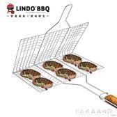 戶外大號加粗燒烤網夾子漢堡夾蔬菜夾中號烤魚夾燒烤工具 烤肉節搶購