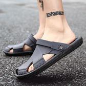 涼鞋 男鞋時尚外穿拖鞋韓版包頭涼鞋防滑軟底涼拖夏季沙灘鞋男