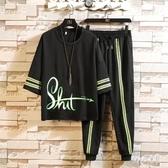 短袖t恤休閒套裝男孩運動兩件套一套青少年大碼夏季半袖衛衣 LR19317【Sweet家居】