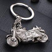 汽車鑰匙扣男士腰掛簡約摩托車鑰匙鍊掛件金屬鑰匙圈個性創意吊飾 DN3130【野之旅】