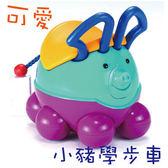 親親 可愛小豬撲滿學步車OT-02【德芳保健藥妝】