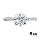 鑽石重量:主鑽0.30克拉 鑽石顏色/淨度:F/VVS1  鑽石車工:3EX 八心八箭