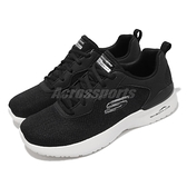 Skechers 休閒鞋 Skech-Air Dynamight-Radiant Choice 女鞋 黑 白 記憶鞋墊 氣墊 輕量 運動鞋【ACS】 149346BKW