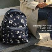 ✭慢思行✭【A15】韓版印花雙肩後背包 大容量 收納 置物 旅行 出差 購物 便攜 雙肩 出差 夾層