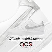 Nike 休閒鞋 Wmns Court Vision Low 白 灰 小白鞋 女鞋 男鞋 基本【ACS】 CD5434-111