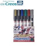 【南紡購物中心】日本MR.HOBBY Gsi Creos鋼彈麥克筆共6支即Gundam Marker金屬色筆+墨線筆GMS-121