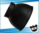 黑熊館 外拍燈罩 閃光棚燈罩 標準反光罩 標準集光罩 9.8cm 卡口 可外裝 四葉蜂巢組