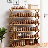 折疊鞋架子免安裝簡易門口鞋柜收納寢室多層防塵【倪醬小舖】