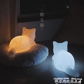 小夜燈可愛小夜燈貓的晚安氛圍燈少女心送女朋友閨蜜有紀念意義生日禮物 迷你屋