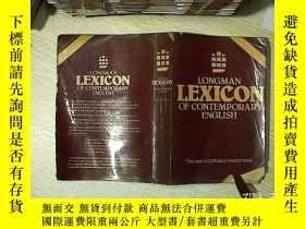 二手書博民逛書店LONGMAN罕見LEXICON OF CONTEMPORARY ENGLISH 朗文當代英語詞典Y20300