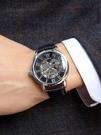 歐綺娜新款手錶男士全自動機械錶鏤空十大品牌潮流學生防水男錶 智慧e家 新品