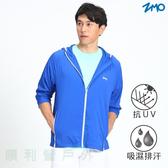 台文ZMO 男款輕透抗UV外套 JB435 數位藍 排汗外套 休閒外套 防曬外套 輕薄外套 OUTDOOR NICE