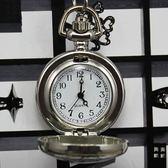 正韓新款女生石英錶復古翻蓋掛鍊時尚禮品 女士錶學生項鍊鏡子女錶【快速出貨好康八折】