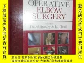 二手書博民逛書店Operative罕見Elbow Surgery: Expert