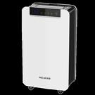 家用靜音抽濕氣機小型地下室吸濕臥室內除濕器乾燥機 【端午節特惠】