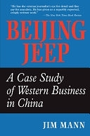 二手書博民逛書店《Beijing Jeep: A Case Study Of Western Business In China》 R2Y ISBN:081333327X