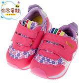 《布布童鞋》日本IFME桃紅圓點透氣寶寶機能學步鞋(13~14.5公分) [ P7N233H ]