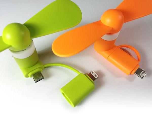 最新 手機隨身風扇 蘋果+安卓二合ㄧ 竹蜻蜓 迷你風扇 超靜音 掌上風扇 電風扇 輕巧小風扇 iP6S/5/6+