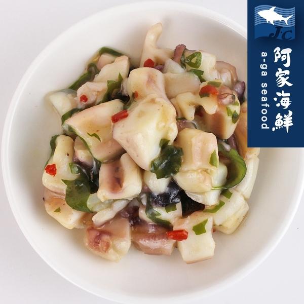 【阿家海鮮】芥末魷魚(200g±10%/包) 海師傅 下酒菜 芥末 握壽司 拌飯 Q彈滑嫩 解凍即食