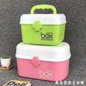家用小藥箱便攜急救箱兒童寶寶家庭藥品收納盒多層醫藥箱 創意家居生活館