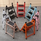 梯子家用人字梯三步梯加厚多功能摺疊梯花架梯便攜式可收納摺疊梯 「中秋節特惠」