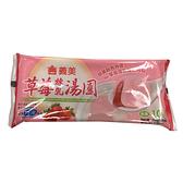 義美草莓煉乳湯圓200g