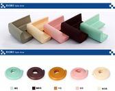 BS貝殼【DU4007】高品質-加長加厚7cm防撞桌角 加寬加厚兒童安全 寶寶4個1包