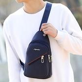 側肩包新品防水尼龍男士胸包牛津布包側背包運動單肩包男正韓背包包男包