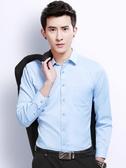 襯衫 夏季短袖白襯衫男士工裝韓版修身長袖襯衣寸商務職業正裝衣服半袖