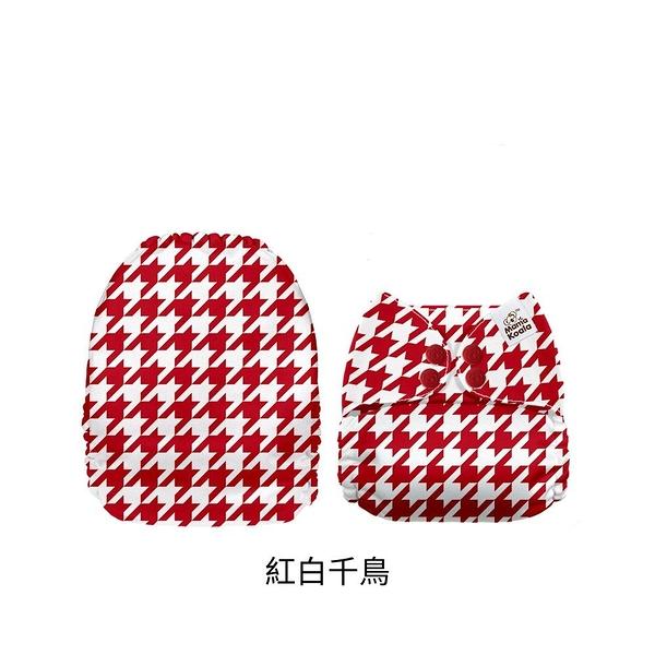 口袋型環保布尿布/紅白千鳥【Mama Koala】