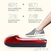 鞋套機家用全自動踩腳鞋膜機工廠鞋模機套鞋機腳套機器智慧 【全館免運】YYJ