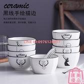 【4個裝】北歐陶瓷碗 吃飯碗家用碗勺 鹿角 套裝米飯碗湯面勺子【匯美優品】