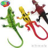 哥士尼蜥蜴玩具動物玩偶蜥蜴模型 恐龍玩具壁虎玩具軟膠仿真動物 晴天時尚館