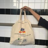 韓版百搭英文字母帆布袋 時尚潮流學生環保包購物袋        瑪奇哈朵