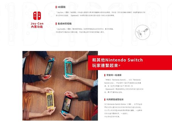 【限量1台】Nintendo Switch 藍紅主機 (公司貨)
