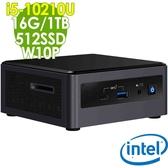 【現貨】Intel 雙碟商用迷你電腦 NUC i5-10210U/16G/512SSD+1TB/W10P
