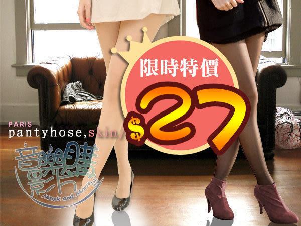 (特價) 香川 OL專用涼爽透氣透膚褲襪 1雙