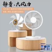 小風扇超靜音便攜式usb充電迷你折疊大風力制冷神器【英賽德3C數碼館】