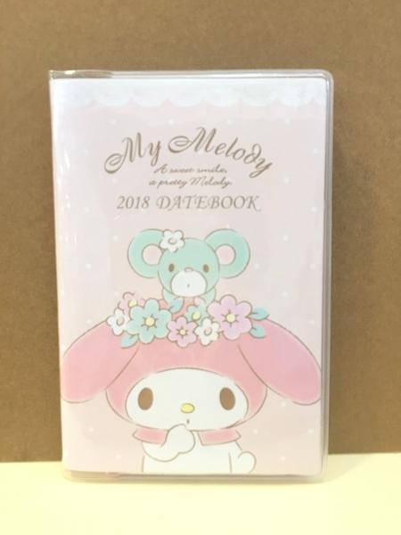 【震撼精品百貨】2018年曆~My Melody 2018 年曆手冊(手掌型) 月記事本