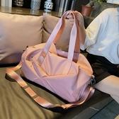 旅行袋 運動健身包女干濕分離瑜伽包手提訓練包韓版輕便大容量短途旅行包 快速出貨