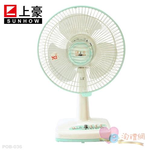 淘禮網   FN-1070 上豪10吋桌扇