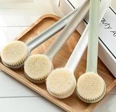 浴刷 洗澡刷搓背刷長柄軟毛沐浴刷搓澡刷去角質清潔刷子簡約