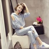 春秋季女套裝2018新款韓版長袖連帽衛衣時尚寬鬆休閒運動兩件套潮 依凡卡時尚
