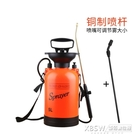 噴霧器專用噴水壺壓力消毒農用氣壓式手動澆花大容量澆水壺CY『新佰數位屋』