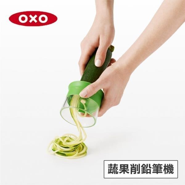 【南紡購物中心】美國OXO 蔬果削鉛筆機 010406