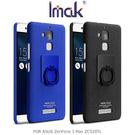【愛瘋潮】IMAK ASUS ZenFone 3 Max 5.2吋(ZC520TL) 創意支架牛仔殼 手機殼